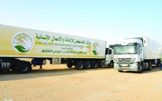 الصورة: الصورة: مركز الملك سلمان يواصل تنفيذ مشروع المياه والإصحاح البيئي بمحافظتي الحديدة وحجة