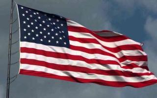 الصورة: الصورة: الولايات المتحدة تعلن عودة كل العقوبات الدولية على إيران