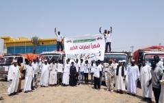 الصورة: الصورة: الدولة تكثف إغاثة الولايات السودانية