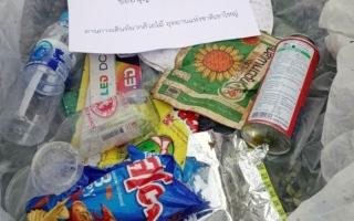 الصورة: الصورة: حديقة في تايلاند تعيد القمامة إلى السياح المسؤولين عنها