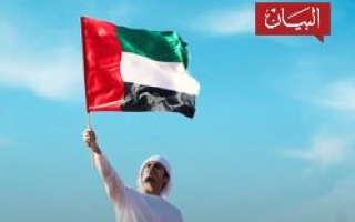 الصورة: الصورة: الإمارات سابع اغنى بلد في العالم