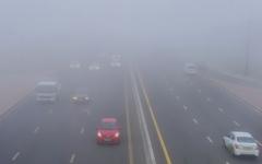 الصورة: الصورة: حادث تتابعي لـ 21 مركبة بسبب الضباب