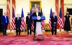 الصورة: الصورة: سلسلة عقوبات أمريكية جديدة تشدّد الخناق على إيران