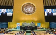 الصورة: الصورة: الأمم المتحدة تحيي ذكرى تأسيسها الـ 75 افتراضياً بدون مشاركة ترامب