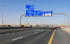 الصورة: الصورة: «الطوارئ والأزمات» تؤكد استمرار إجراءات الدخول والخروج من أبوظبي