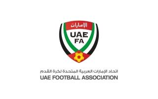 الصورة: الصورة: اتحاد الكرة الإماراتي يُشارك في اجتماع «فيفا» لمسؤولي تقنية الفيديو