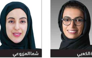 الصورة: الصورة: نورة الكعبي:  قيـادة الإمارات رسخت لنهج مبتكر لتأهيـل شبـابنا رواداً للمستقبل