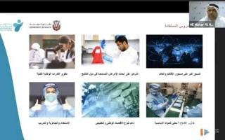 الصورة: الصورة: «تاريخ الأوبئة» في ختام المؤتمر الخليجي للتراث الشفاهي