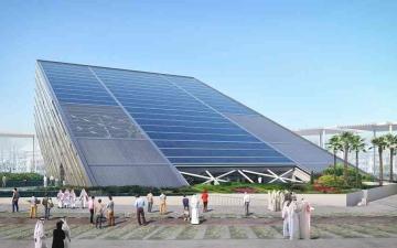 """الصورة: الصورة: """"إكسبو 2020 دبي"""" يجدد ترحيبه بمشاركة السعودية"""