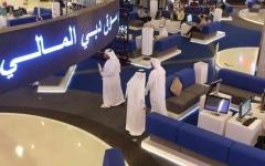 الصورة: الصورة: 3.4 مليار درهم مكاسب أسواق المال الإماراتية