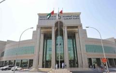 الصورة: الصورة: انخفاض جرائم تقنية المعلومات في أبوظبي خلال العام الحالي