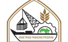 """الصورة: الصورة: 574 مليون دولار تمويلات برنامج """"التجارة العربية"""" في النصف الأول"""