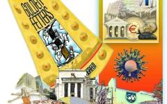 الصورة: الصورة: البنوك المركزية.. مخاوف وتحديات
