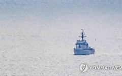الصورة: الصورة: كوريا الشمالية تقتل مسؤولاً كورياً جنوبياً