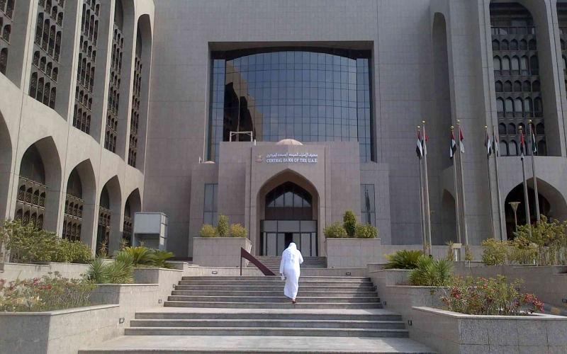 الصورة: الصورة: 1.4 مليار درهم تسهيلات مالية للمشاريع الصغيرة في الإمارات خلال 6 أشهر