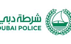 الصورة: الصورة: شرطة دبي تخالف سيدة عربية نظمت حفلا في منزلها