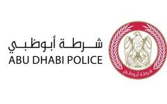 الصورة: الصورة: شرطة أبوظبي تحرر 1672 مخالفة للأفراد لعدم التزامهم بالإجراءات الاحترازية