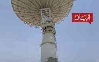 الصورة: الصورة: الإمارات .. اتفاقيات تحلق في الفضاء