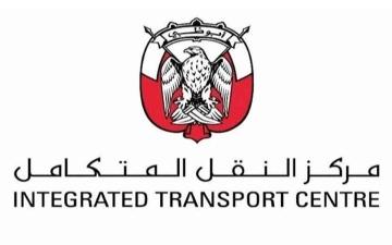 الصورة: الصورة: «النقل المتكامل» يباشر تنفيذ أحكام لائحة التحويلات المرورية في أبوظبي