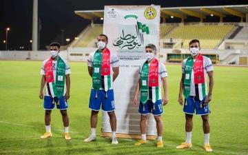 الصورة: الصورة: أندية الساحل الشرقي تبارك للسعودية يومها الوطني