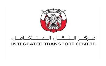 """الصورة: الصورة: """"النقل المتكامل"""" يباشر تنفيذ أحكام اللائحة التنظيمية للتحويلات المرورية في أبوظبي"""