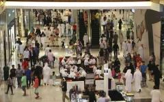الصورة: الصورة: 7.8 ملايين سائح سعودي زاروا دبي في 5 سنوات