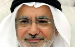 الصورة: الصورة: في العيد الوطني السعودي التسعين