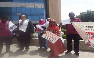 الصورة: الصورة: بالفيديو.. جريمة اغتصاب مقززة تهزّ السودان
