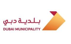الصورة: الصورة: بلدية دبي تغلق 4 صالونات ومطعماً ومطبخاً شعبياً