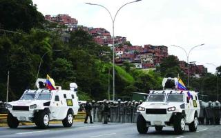 الصورة: الصورة: وفد أوروبي في كاراكاس لدعم انتخابات نزيهة في فنزويلا