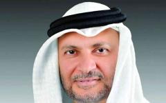 الصورة: الصورة: إعادة انتخاب الإمارات لعضوية «الطاقة الذرية»