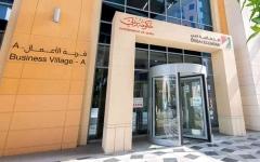 الصورة: الصورة: اقتصادية دبي تخالف 7 منشآت تجارية لعدم الالتزام بتدابير كورونا
