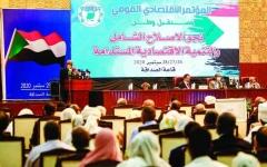 الصورة: الصورة: السودان.. مؤتمر لتصحيح الخلل الاقتصادي بعيداً عن المسكنات
