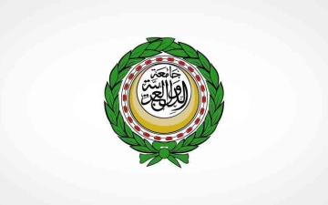 الصورة: الصورة: الجامعة العربية تشيد بدعم القيادة الرشيدة للمرأة الإماراتية