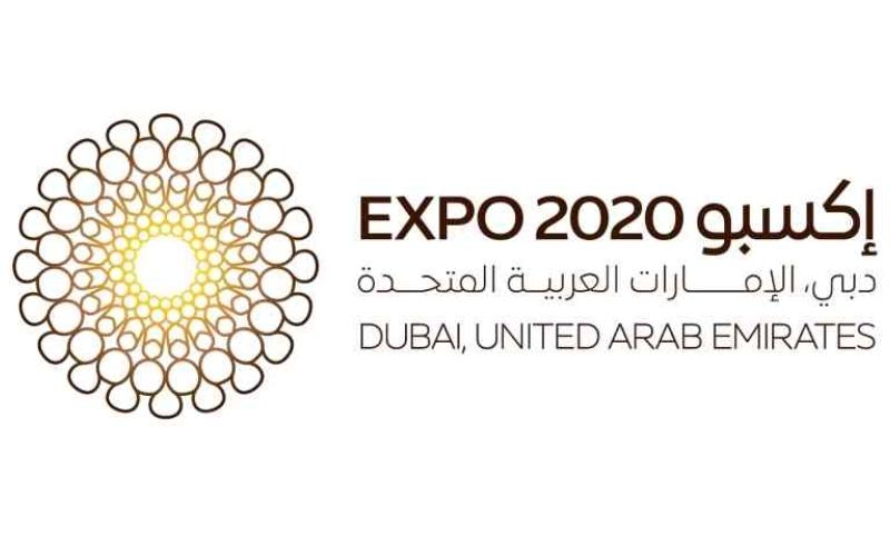 الصورة: الصورة: النمسا: «إكسبو 2020 دبي»  يجمع العالم بعد «كورونا»