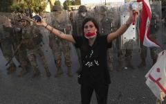 الصورة: الصورة: أديب يعتذر عن التشكيل وثنائي التعطيل يعمّق أزمة لبنان