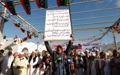 الصورة: الصورة: البعثة الأممية تمهل مرتزقة أردوغان 90 يوماً لمغادرة ليبيا