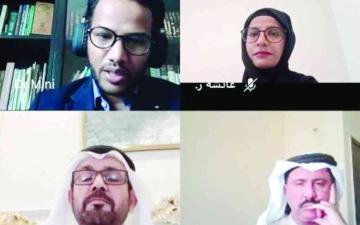 الصورة: الصورة: «ملتقى الراوي» يحتفي افتراضياً بالكنوز البشرية