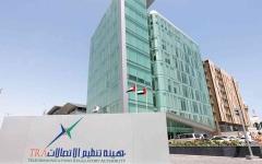 الصورة: الصورة: الإمارات تعلن بدء التسجيل في جائزة القمة العالمية للمحتوى الإلكتروني 2020