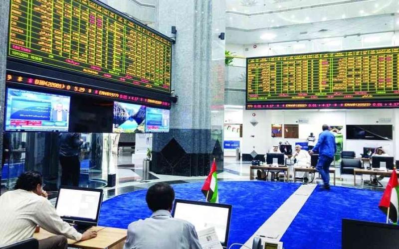 """الصورة: الصورة: """"أبوظبي للأوراق المالية"""" يربح 3.2 مليار درهم مع بداية الأسبوع"""