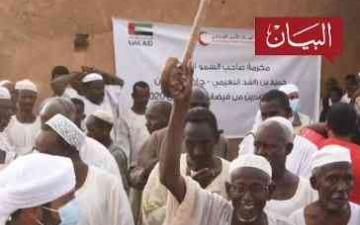 الصورة: الصورة: الإمارات تغيث العالم