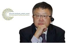 الصورة: الصورة: البروفيسور الصيني هوانغ جينغ يشيد بموقف الإمارات الشجاع في تحقيق السلام