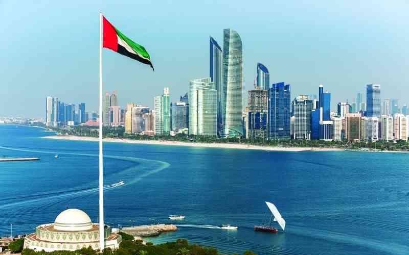 الصورة: الصورة: تفوق الإمارات في تقارير التنافسية يضاف لسجلها الحافل بالإنجازات