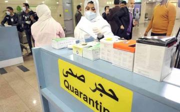 الصورة: الصورة: مصر تسجل 104 إصابات جديدة بكورونا و14 وفاة