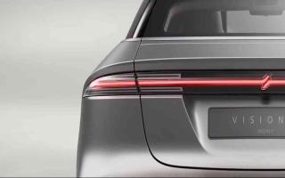 """الصورة: الصورة: (فيديو) """"vision-s"""".. سيارة كهربائية من """"سوني"""" اليابانية"""