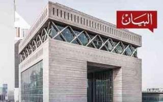 الصورة: الصورة: دبي عاصمة المال والأعمال