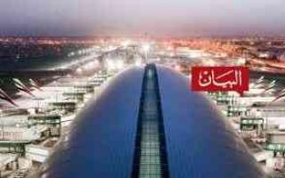 الصورة: الصورة: مطار دبي.. 60 عاماً من النجاح