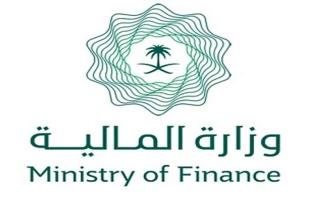 ميزانية تقديرية سعودية للعام 2021 بـ 846 مليار ريال إيرادات و990 ملياراً نفقات