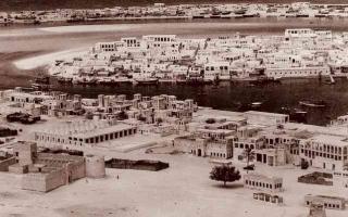 الصورة: الصورة: دليل الخليج بين لوريمر وحقائقه المُدَوَّنة (1)