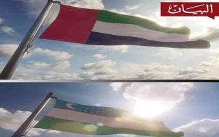 الصورة: الصورة: الإمارات وأوزبكستان علاقات استراتيجية